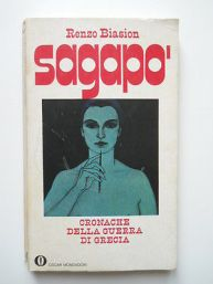 Oscar-grecia-